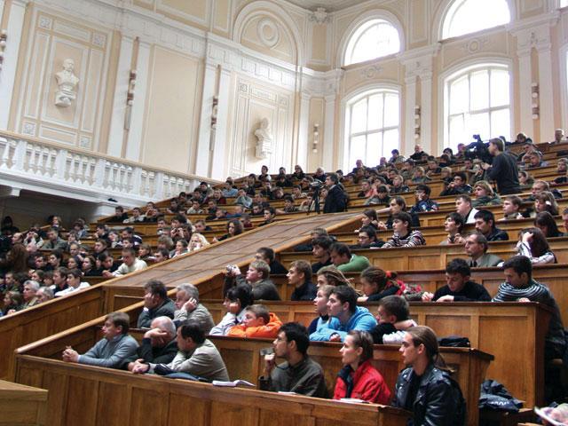 Национальный технический университет