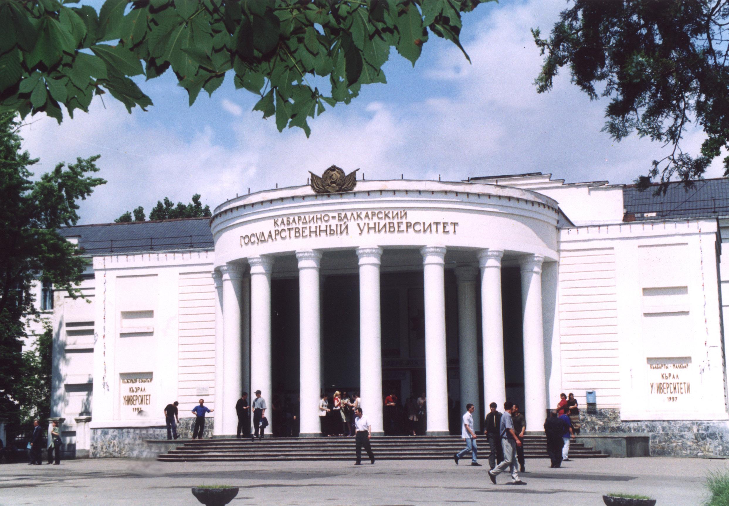 Институт бизнеса и дизайна проходной балл на бюджет